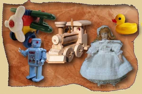 Развитие речи. Игрушки - кукла, паровозик, робот, самолет, уточка