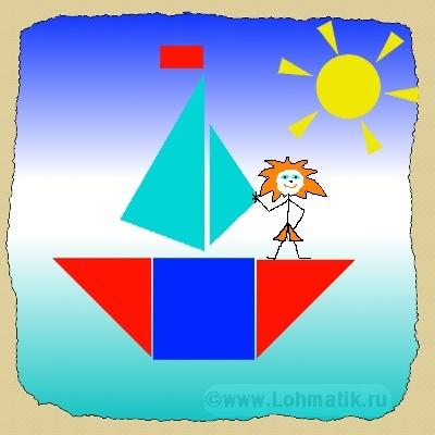 Картинка из треугольников квадратов
