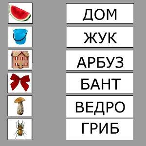 8 я книга о гарри поттере на русском читать